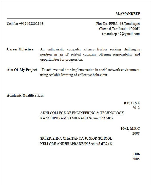 professional engineering fresher resume