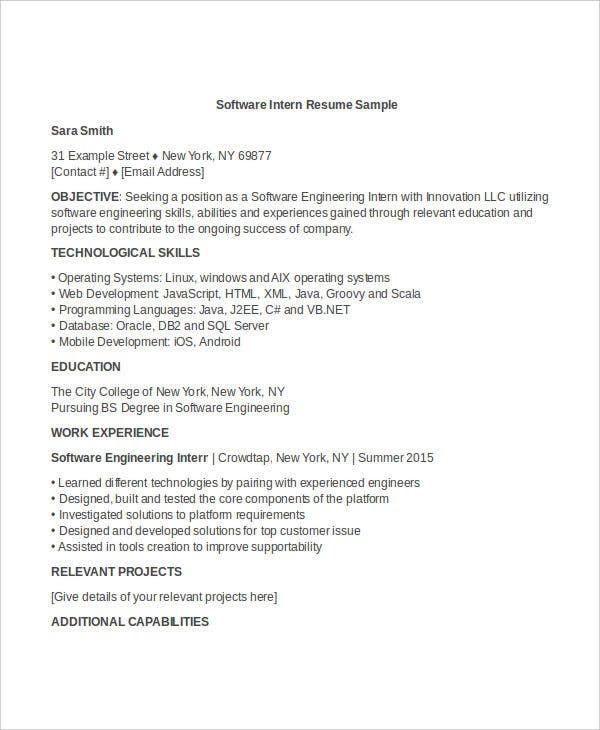 software engineering internship resume