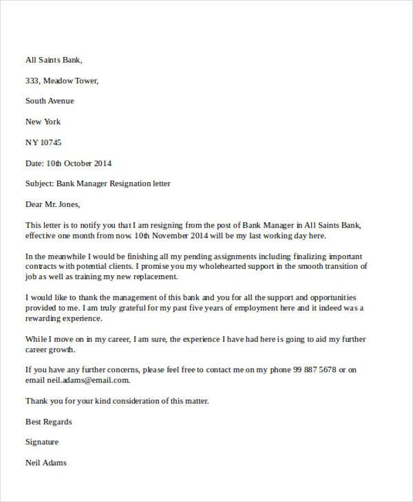 official bank manager resignation letter1