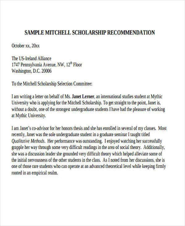 scholarship application recommendation letter2