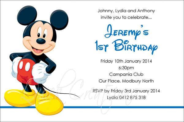 mickey mouse birthday invitation card3