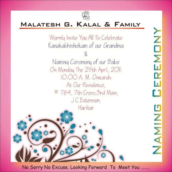 Naming Ceremony Invitation Card
