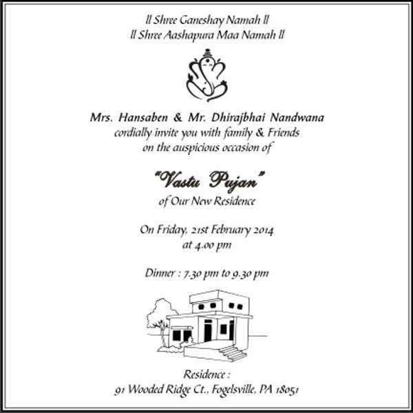 house warming ceremony invitation card
