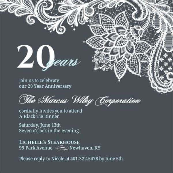corporate anniversary invitation card5