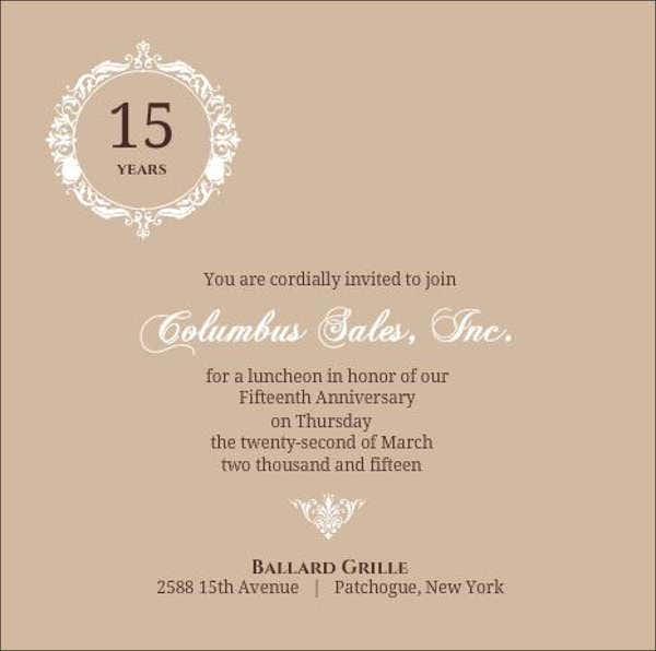 business anniversary invitation card3