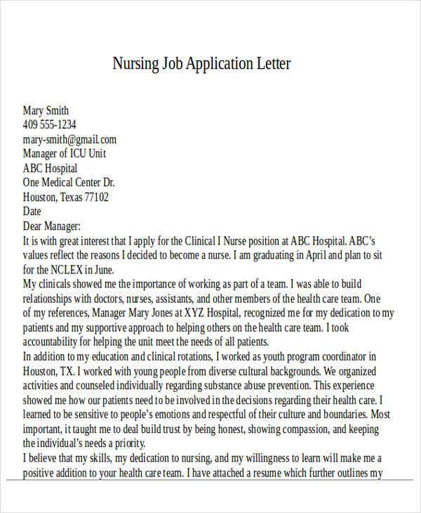 nursing job application letter2