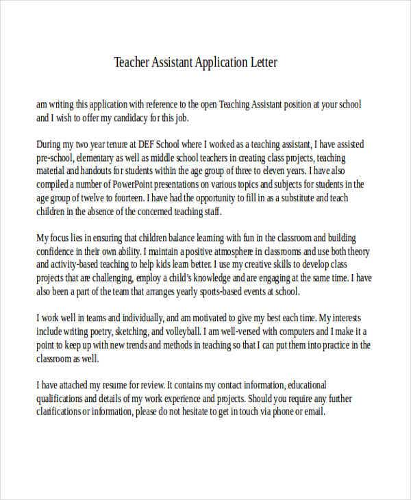 teacher assistant application letter1