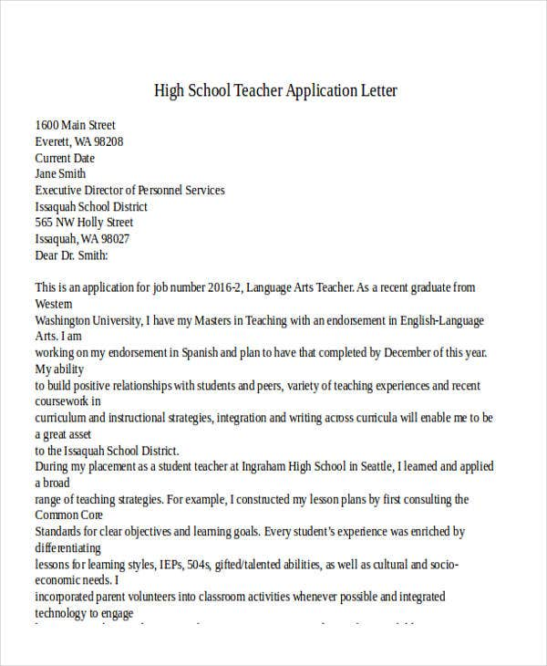 high school teacher application letter2