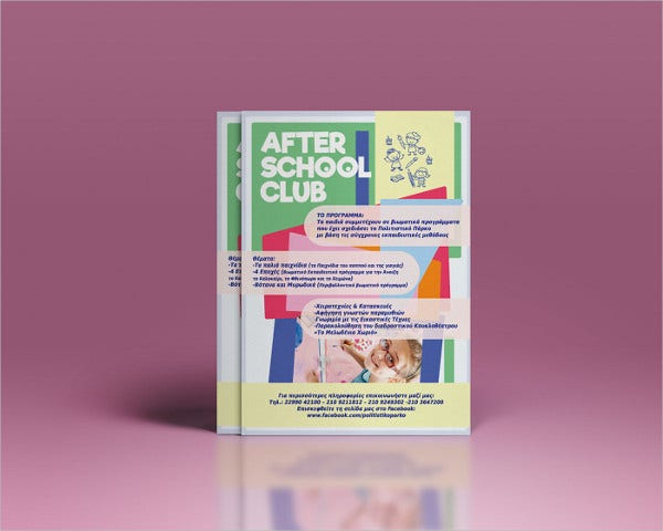 School Club Flyer