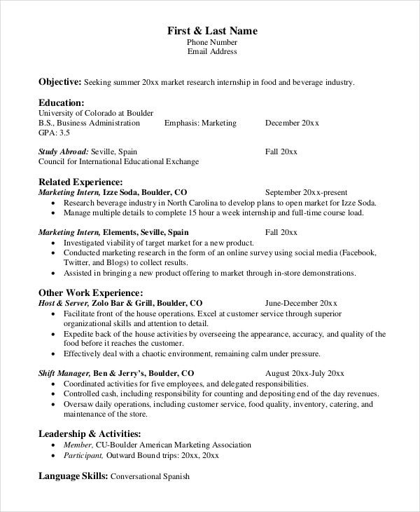 free business administration resume1