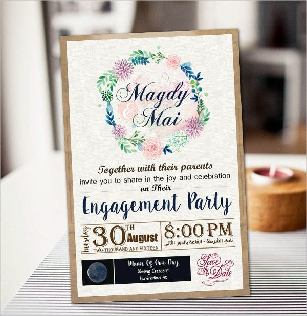 floral engagement party invitation3