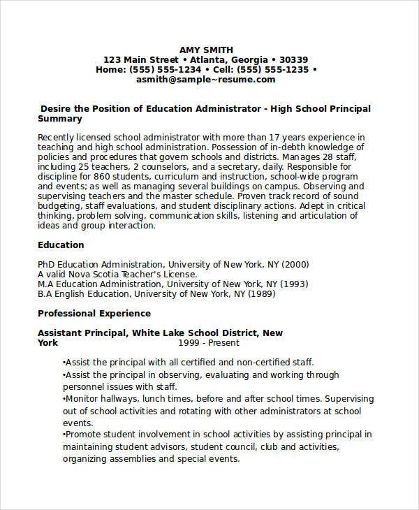 education administration resume sample