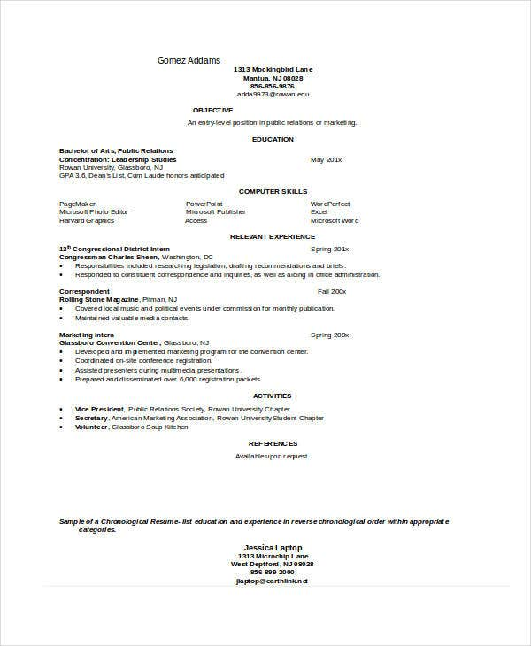 entry level higher education resume