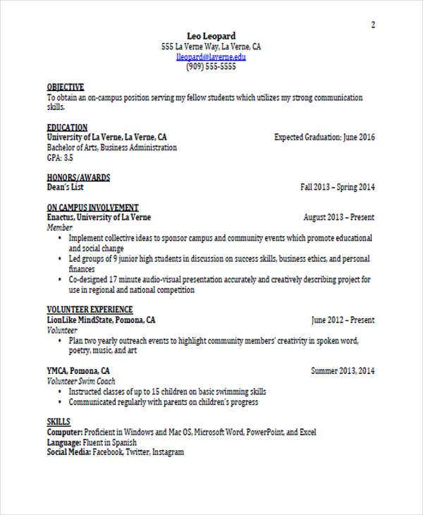 College Education Resume Example