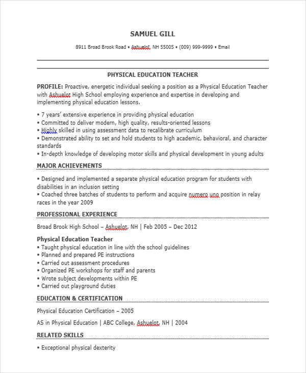 physical education resume format1