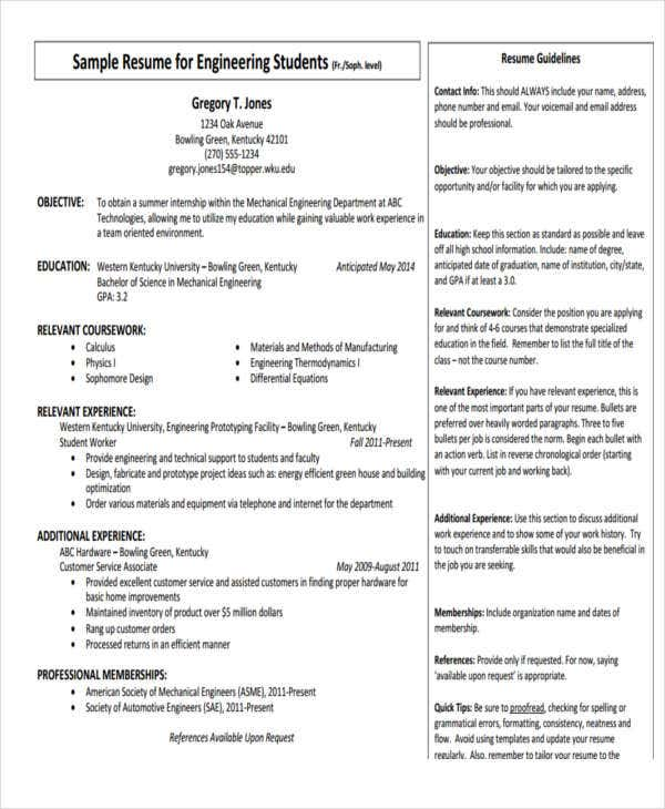 free sample engineering resume3