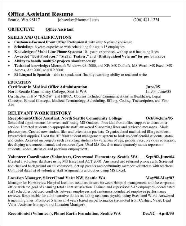office assistant work resume1