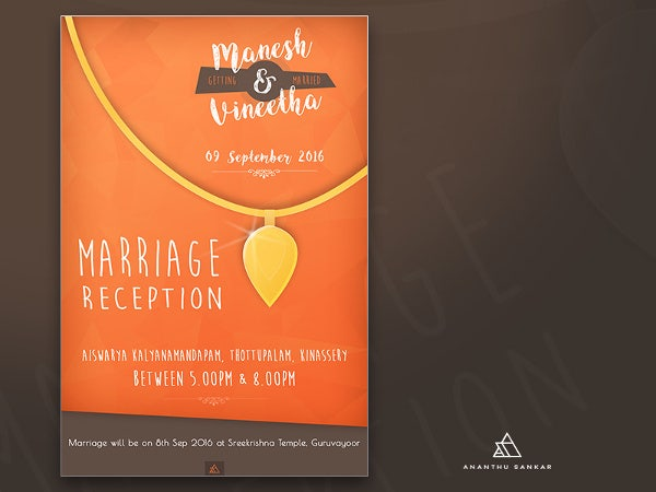 printable reception card