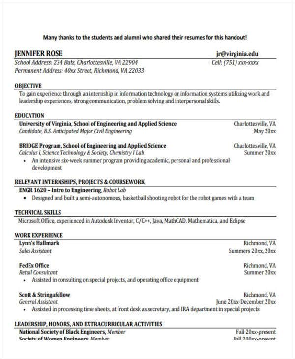 Engineering internship resume examples