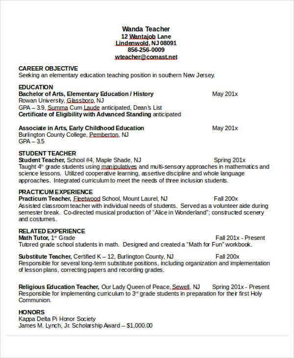 elementary special education resume1
