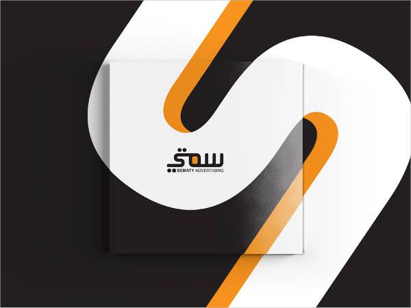 Business Advertising Website Logo