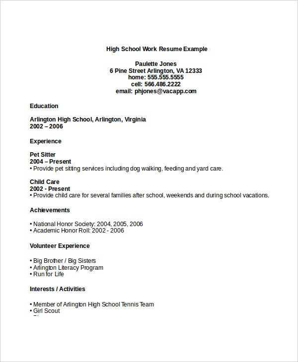 high school work resume example2