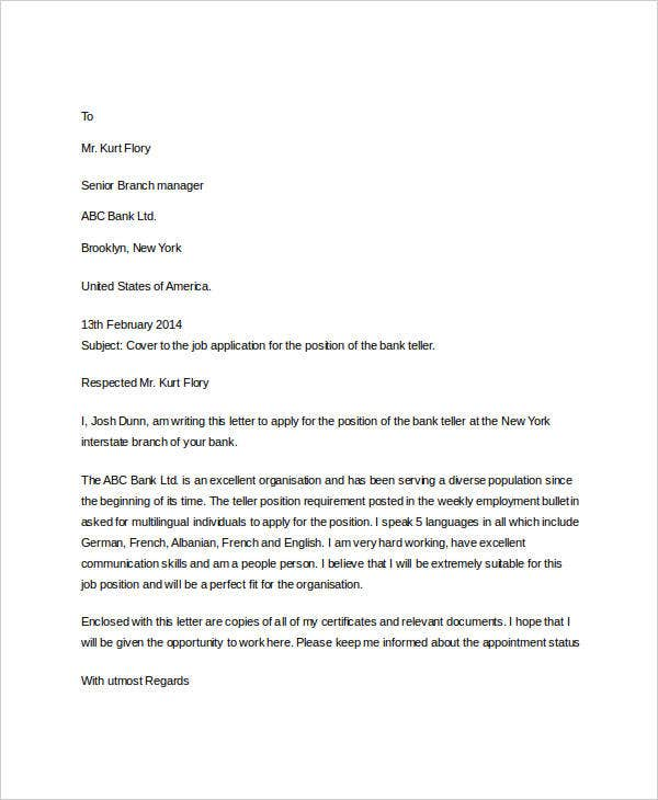Job application letter for bank officer application letter bank officer 28 images bank loan thecheapjerseys Images