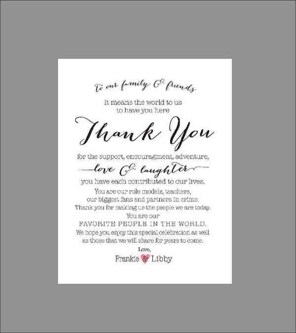 wedding thank you card wording1