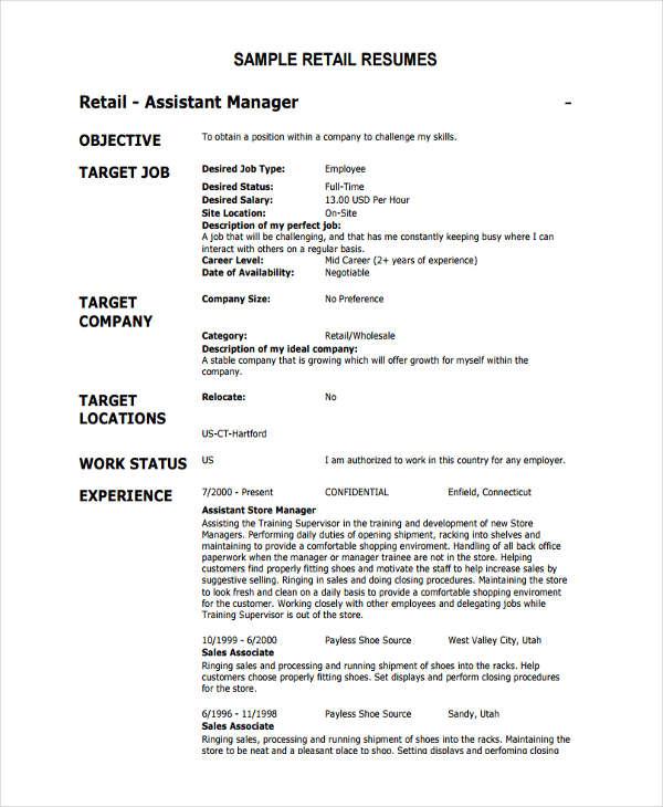 retail work resume in pdf1