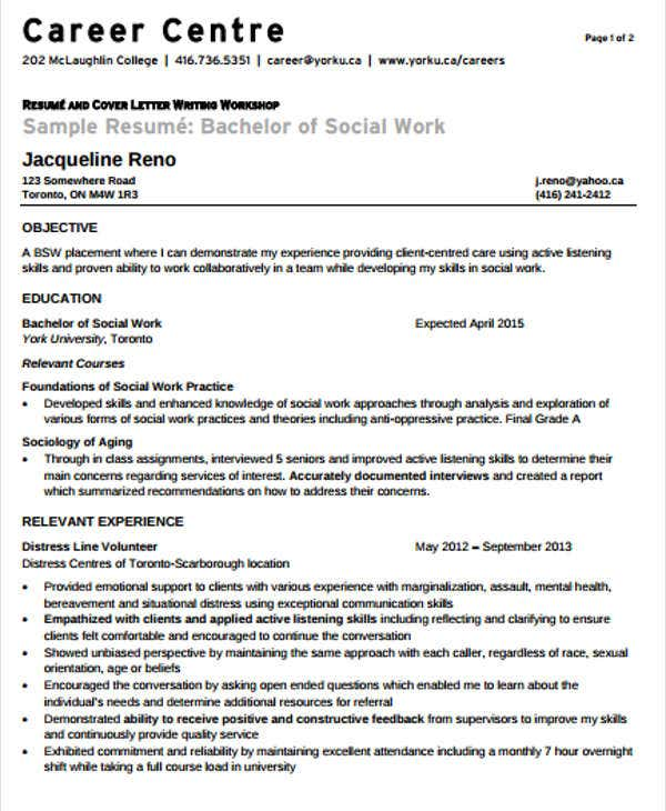 social worker resume template - Social Work Resume Template