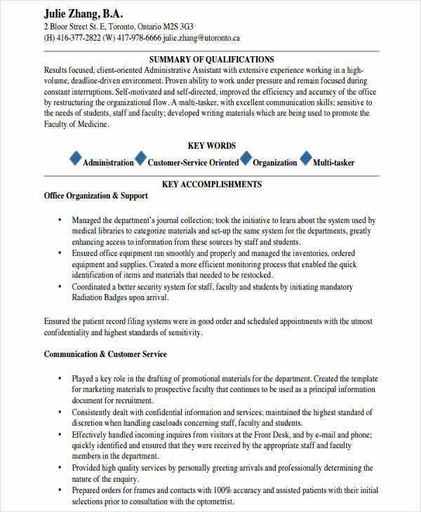 free administration resume sample