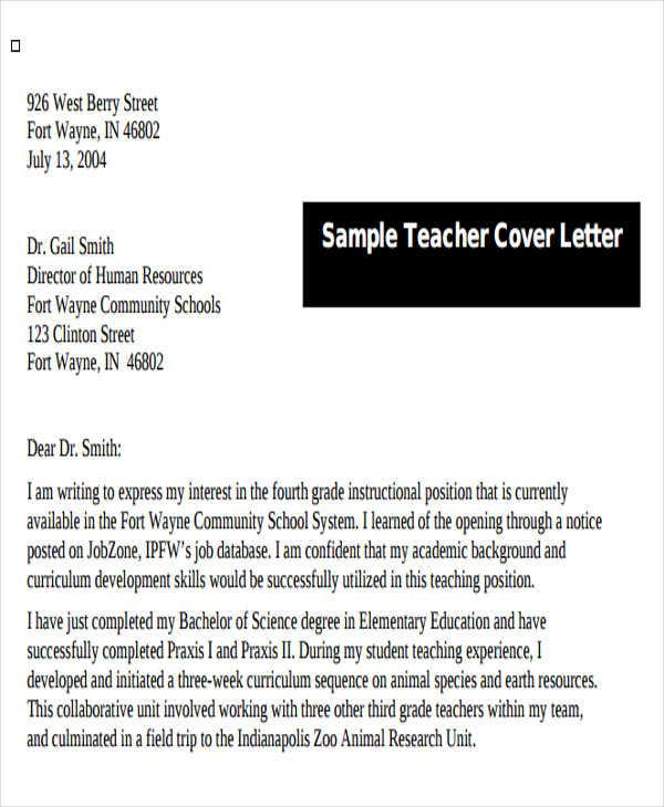 elementary education cover letter resume
