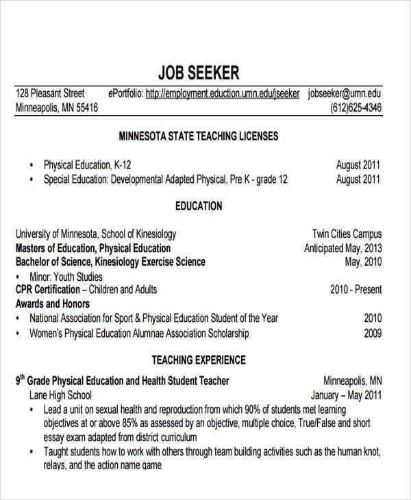 Elementary Physical Education Resume  Physical Education Teacher Resume