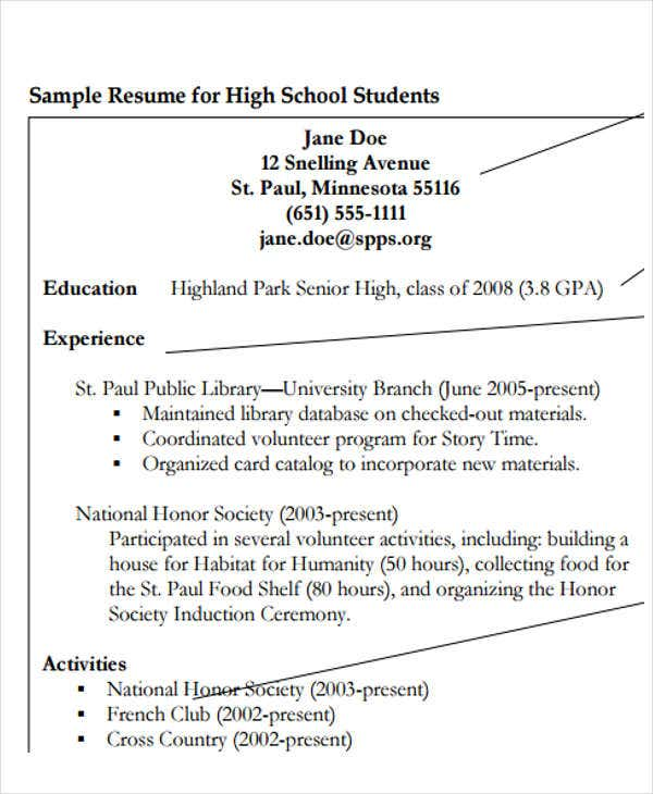 sample high school education resume