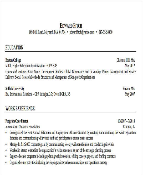higher education administration resume4