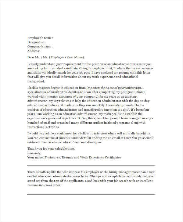 education administration resume cover letter3