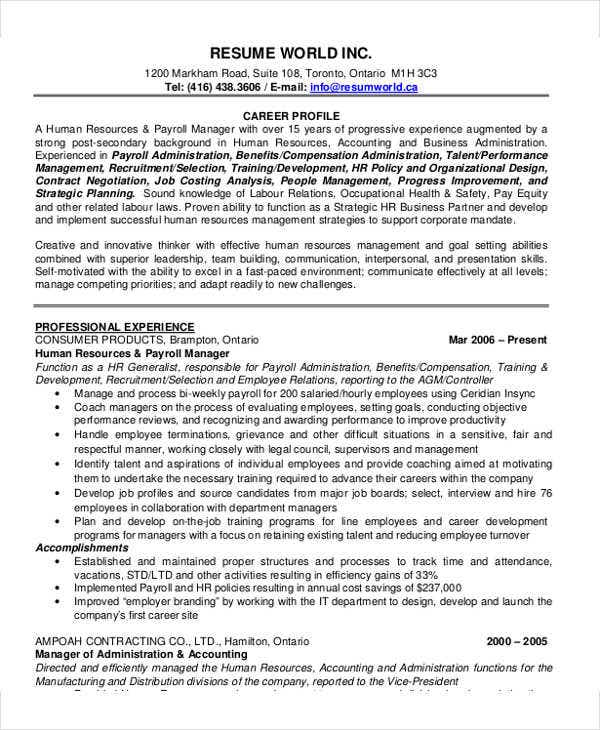 HR Manager Resume Format  Hr Manager Resume