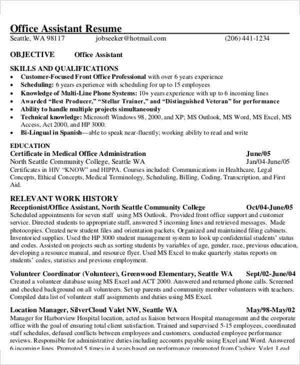 office assistant manager resume3