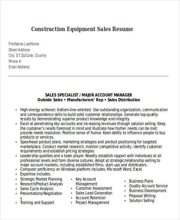 construction equipment sales resume
