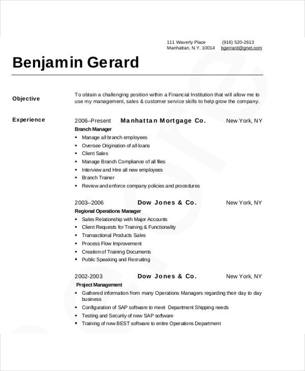 assistant bank manager resume