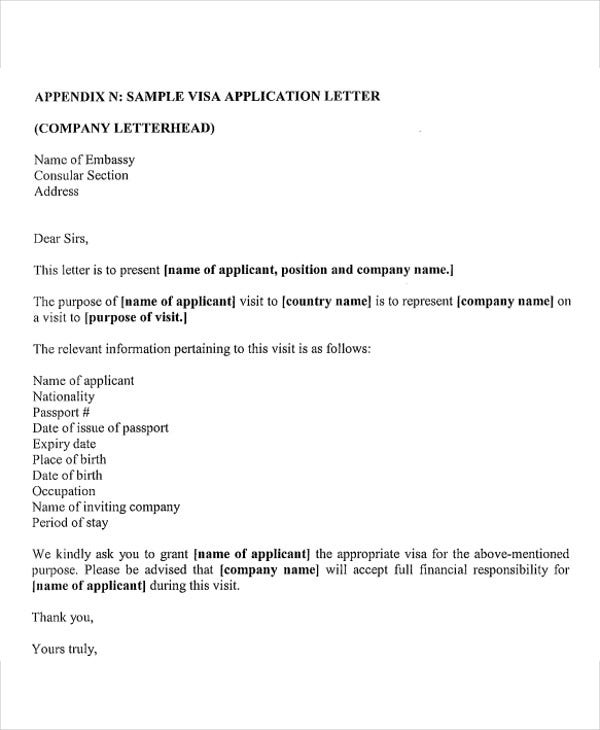 business visa application letter format
