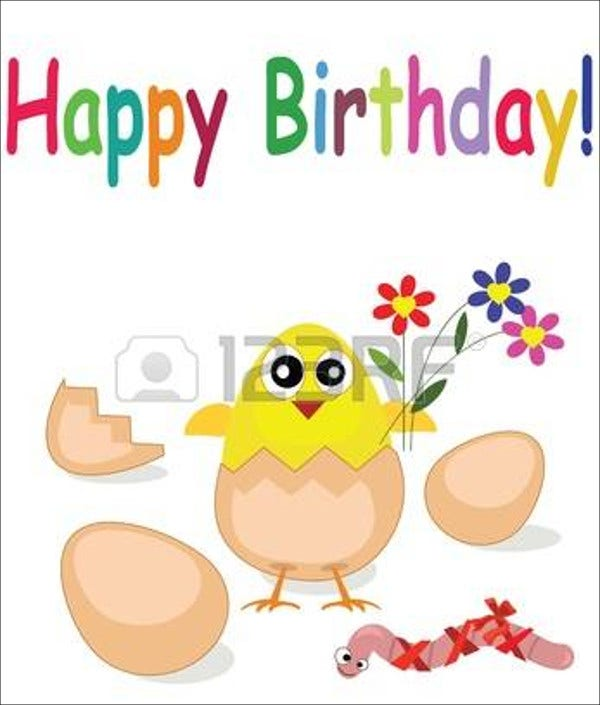 animated birthday greeting card7