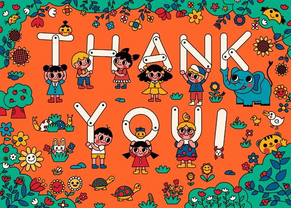 thank-you-illustration