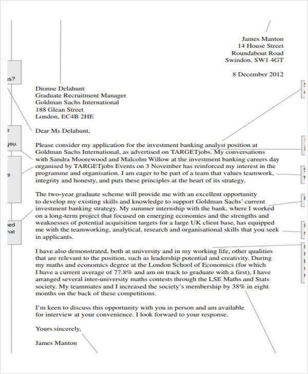 investment bank application letter