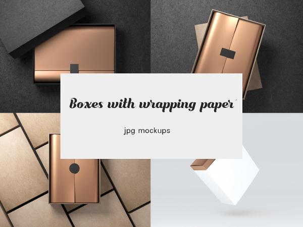 gift-boxes-mockup
