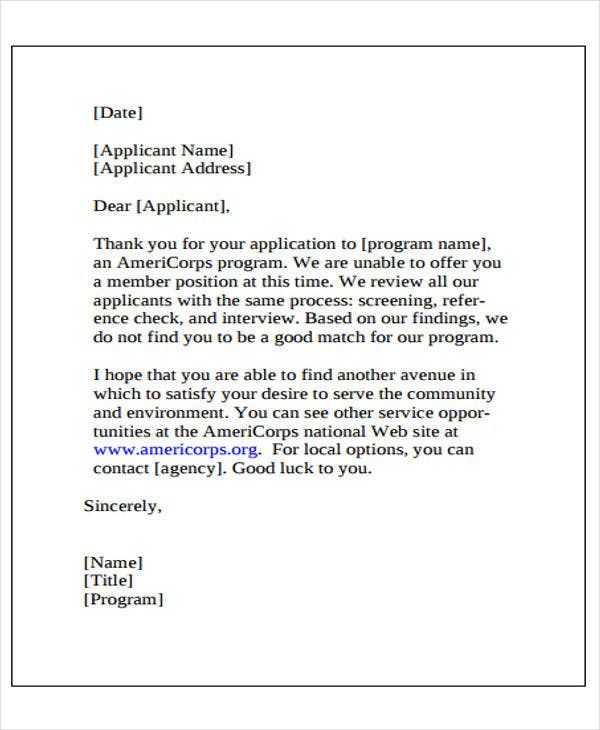 job application rejection letter1
