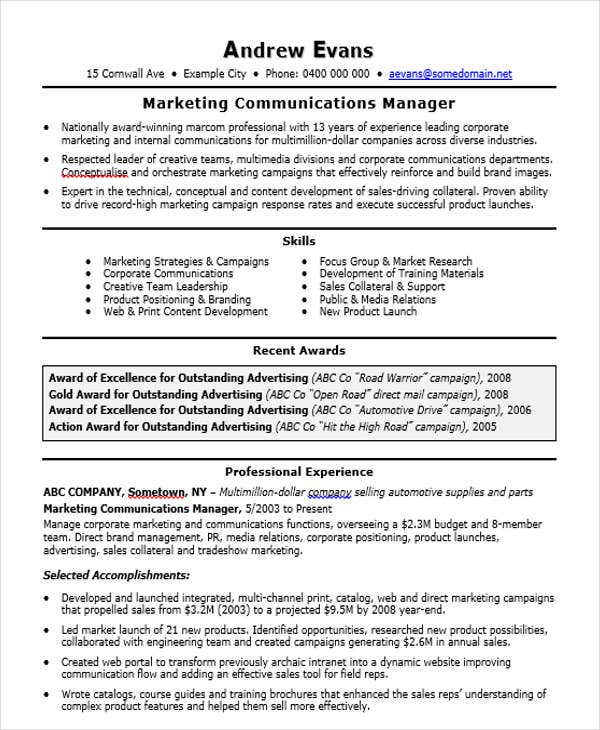 marketing manager job resume - Professional Marketing Resume