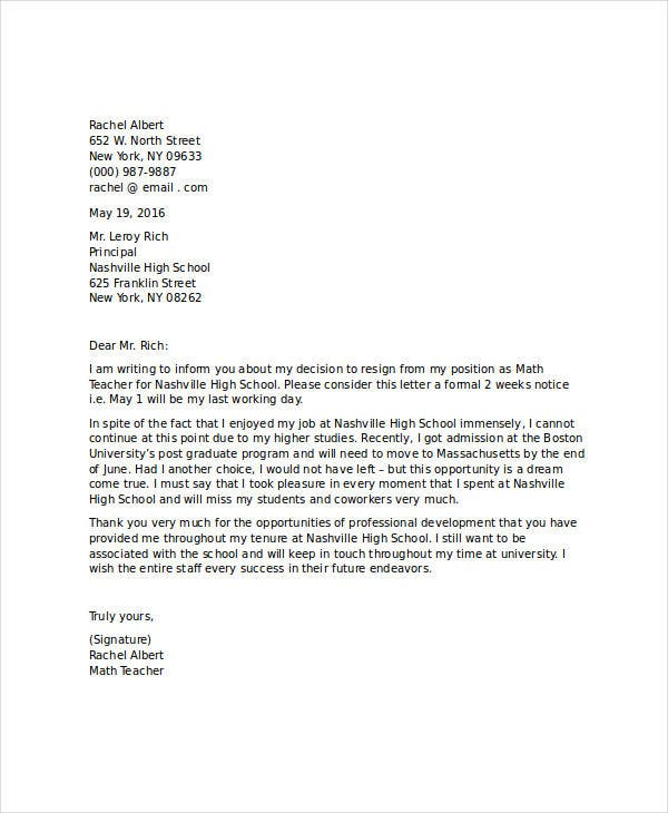 A Letter To A Teacher Who Is Leaving