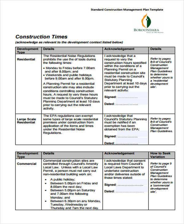 site construction management plan1