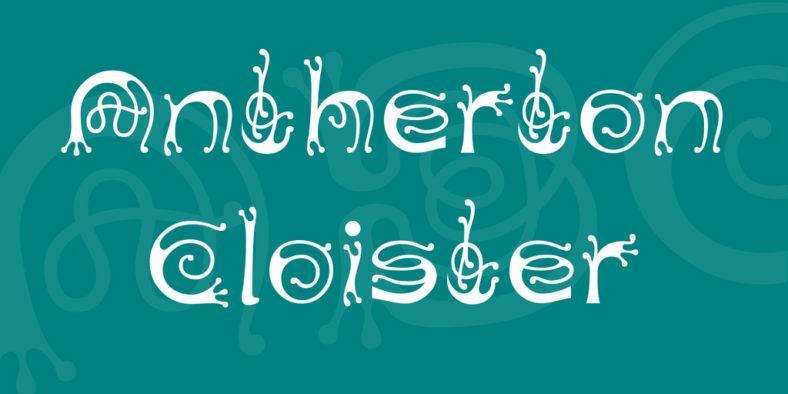 antherton cloister 788x394